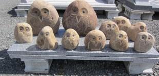 自然石 皮付ふくろう 3種